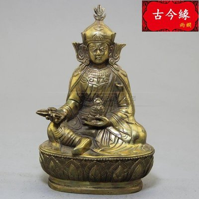 古今緣收藏精美黃銅地藏菩薩佛收藏藝術裝飾像擺件古董藝術家飾10862