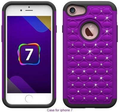 保貼總部(防撞殼閃亮系列)For:IPHONE 7(4.7/5.5)專用型,精緻型防摔保護殼套