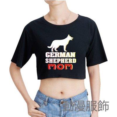 德國牧羊犬 german shepherd 性感女款露臍純棉短袖T恤