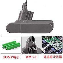 DYSON 戴森V6 HH08 mattress DC59  SV03 SV07 Dyson電池V6 dyson v6電池