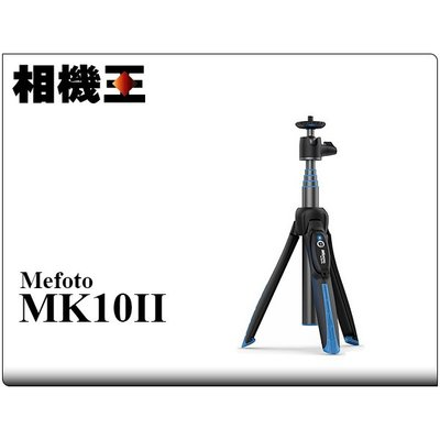 ☆相機王☆Mefoto MK10 II 黑色 自拍架 桌上型腳架〔附藍芽遙控器〕新版輕量化 (2)