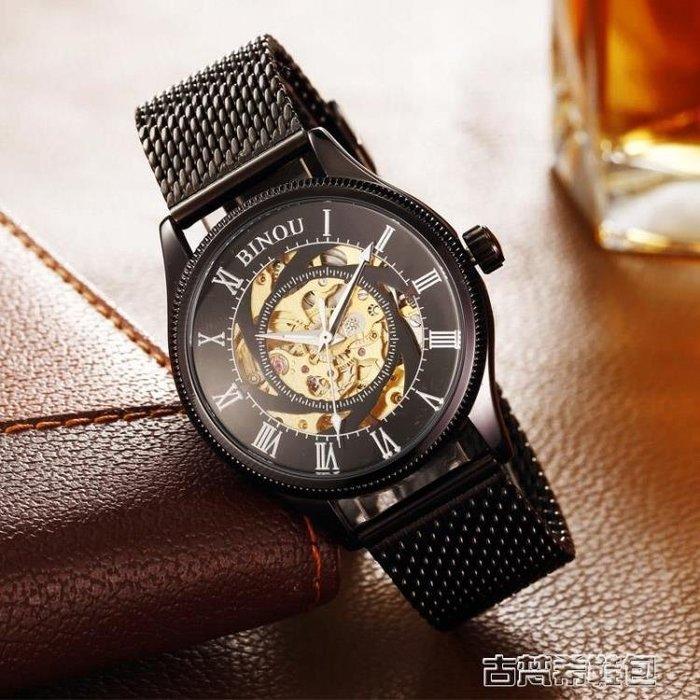 手錶男士全自動防水鏤空陀飛輪機械錶休閒簡約運動鋼帶大錶盤潮錶