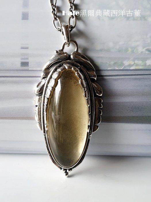 黑爾典藏西洋古董~純925銀 藤葉鑲邊檸檬礦純銀墜~英國瓷器法式蕾絲美式乾燥花壁貼水晶燈