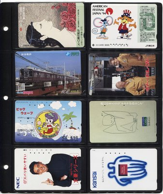 【郵幣新天地】早期日本卡《J-103》《每張$50元 ◎ 買四張免運費》◎ 已使用保存很好