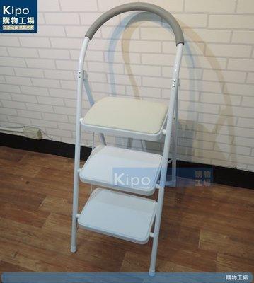 KIPO-家用梯子二三四步梯多功能加厚...