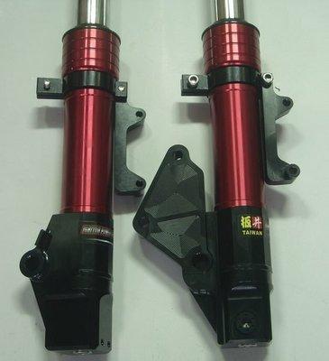 雷霆150 Racing150 前叉 前避震器_一組$4000 CNC鋁合金 紅色筒身 黑方頭 雷霆125