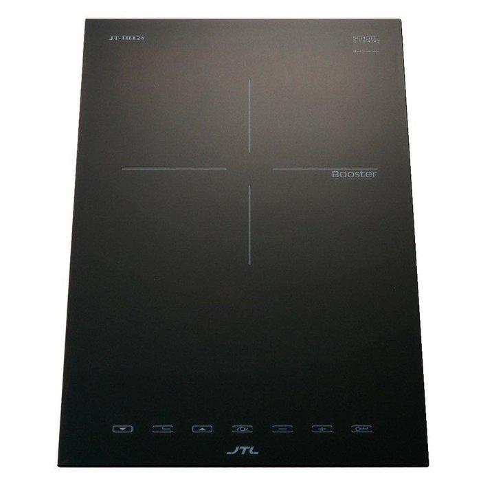 喜特麗 JT-IH128 單口IH微晶調理爐 220V 基本安裝加400