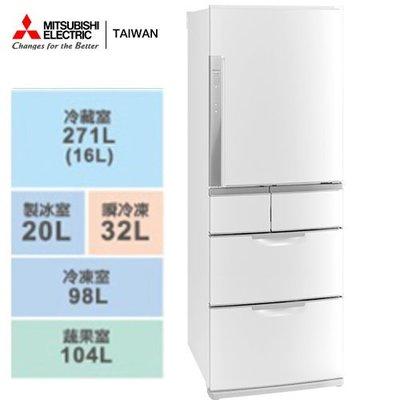 ~☆電器Easy購☆~ Mitsubishi 三菱 MR-BXC53X 變頻五門電冰箱 日本原裝