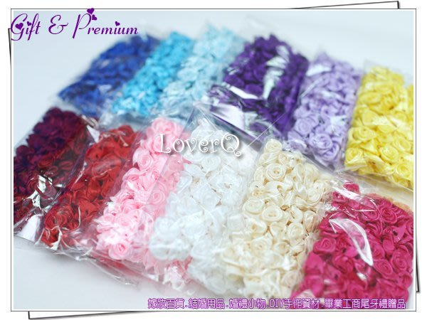 樂芙 LoverQ * 1.5cm 緞帶玫瑰花頭 (約100入) * 小捧花鑰匙圈材料 人造花資材 小捧花材料