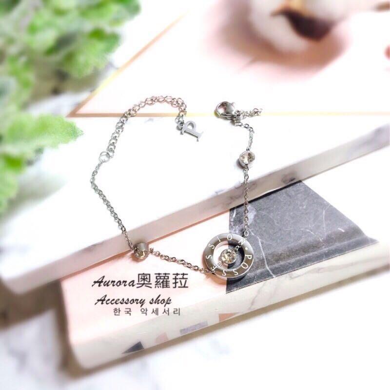 韓國possession擁有鈦鋼手鍊《奧蘿菈Aurora韓國飾品》 附收納袋拭銀布