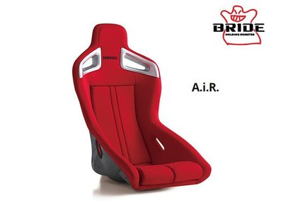 【Power Parts】BRIDE A.i.R. Fixed bucket seat-桶形賽車椅(紅色)