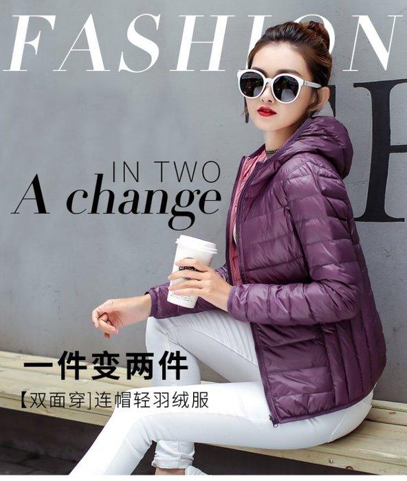 東大門平價鋪 . 韓版雙面穿女輕薄短款白鴨絨外套,新款時尚兩面穿薄款大碼羽絨服夾克  M--4XL