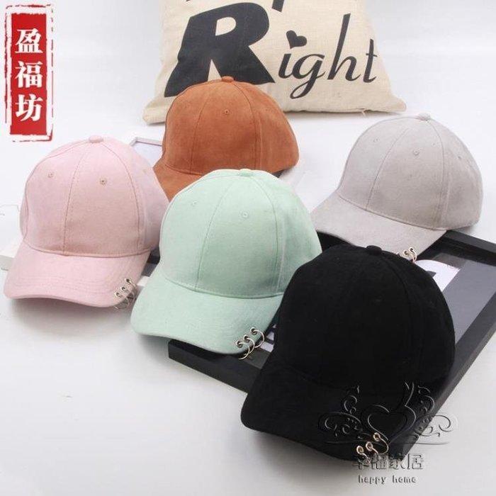 鴨舌帽麂皮絨鐵環素面棒球帽男女春嘻哈帽戶外情侶帽子