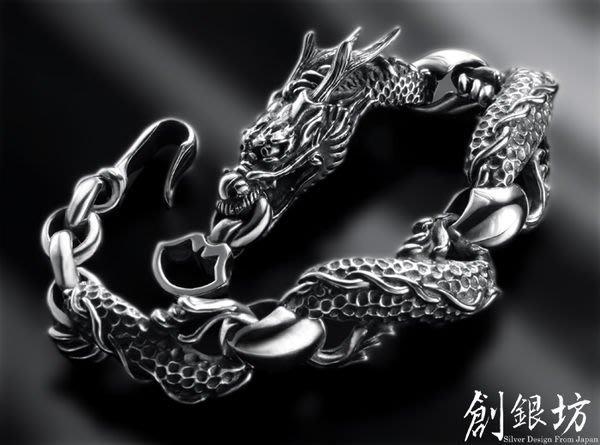 【創銀坊】飛龍奔天 925純銀 手鍊 手環 青龍 白虎 朱雀 玄武 龍 老虎 貔貅 麒麟 哈雷 四神獸 克羅心 龍珠 鷹
