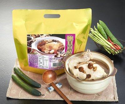 【滋補養生系列】鮑貝百菇燉全雞/約2200g~整隻雞燉煮雞湯,加入鮑貝及眾多菇類,料多實在,湯頭鮮甜香醇