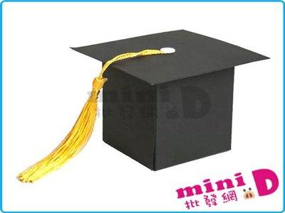 博士帽糖果盒/12入 畢業 裝飾 道具 可愛 包裝 禮物盒 禮物 玩具批發【miniD】[714320099-12]
