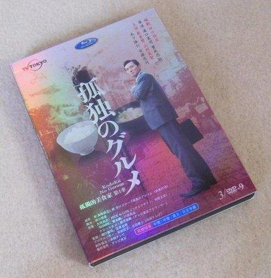 下標即結標!買二送一!日劇  孤獨的美食家 第1季 3D9 高清版 松重豐/山村美智DVD