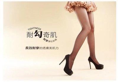 **星月薔薇**  蒂巴蕾 耐勾奇肌TIGHTNESS耐穿彈性絲襪FP-2003--特價55元/雙(透膚色/黑色)