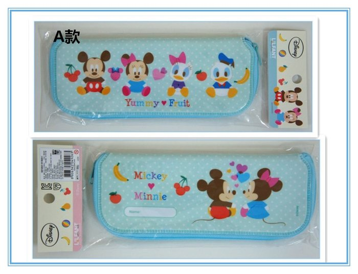 【DEAR BABY】韓國 lilfant 迪士尼 防水環保餐具袋/筆袋/收納袋 餐具收納袋 多款 現貨