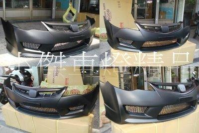 ☆小傑車燈☆全新高品質civic8代 civic-8 k12 喜美8代type-r前保桿 PP材質