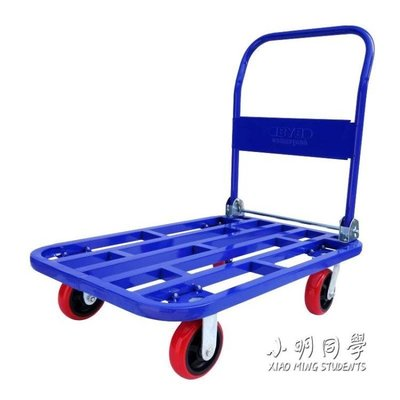 手推車拉貨車小推車摺疊拖車搬運車...