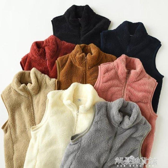 暖暖仿羊羔絨 女士秋冬立領拉鍊馬甲 保暖舒適百搭