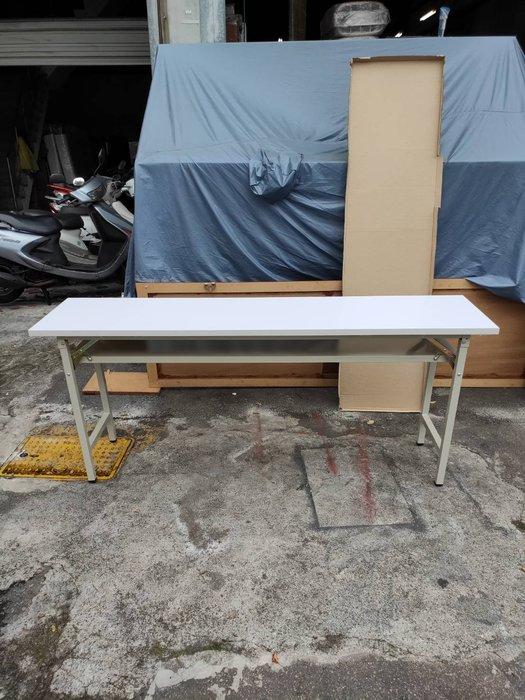 非凡二手家具 全新品 2.5×6白面板折合會議桌*折合桌*折腳桌*長桌*工作桌*辦公桌*電腦桌*折疊桌*洽談桌