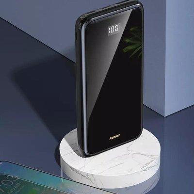 【台灣公司貨】REMAX 米拉 10000MAH 無線充電+行動電源/LED顯示/鏡面無線充