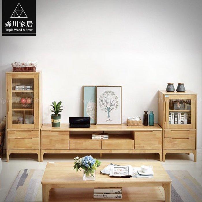 《森川家居》NLF-02LF21-北歐實木1.5米雙門電視櫃 客廳起居室民宿/全實木臥室設計/美式LOFT品東西IKEA