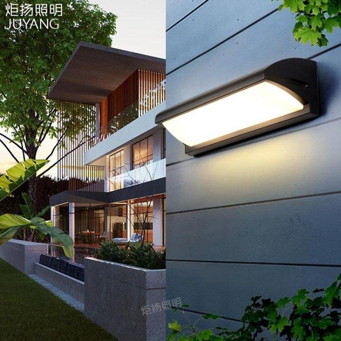 壁燈 戶外壁燈過道樓梯燈防水歐式led墻壁燈陽台室外燈露台外墻庭院燈