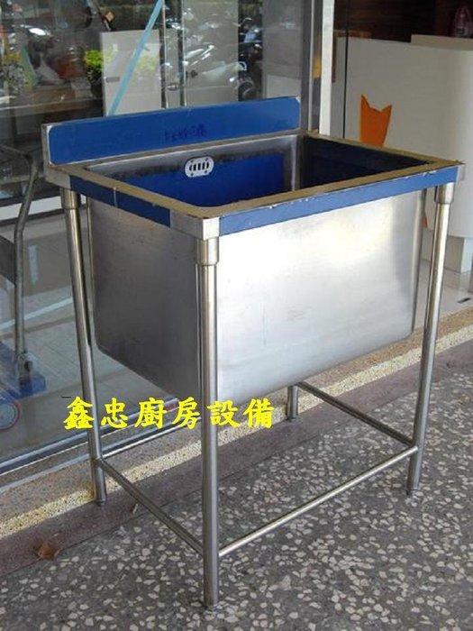 鑫忠廚房設備-餐飲設備:訂做大型水槽洗狗槽 賣場有工作臺-冰箱-烤箱-攪拌機-工作台-烤箱-西餐爐-電磁爐-瓦斯爐