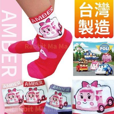 波力POLI/台灣製.救援小英雄1/2童襪-安寶Amber救護車 / 高棉質兒童襪子.2022 兔子媽媽