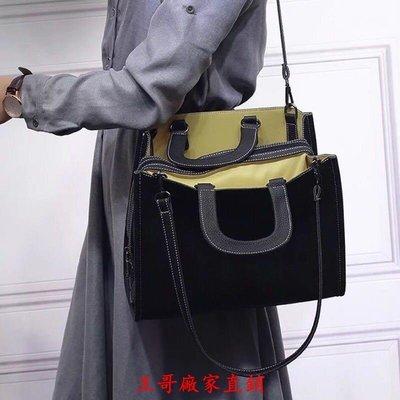【王哥】 女士包包新款撞色手提包歐美時尚簡約大氣百搭單肩斜挎包WG-925925