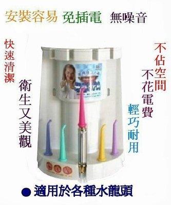 SPA潔牙機*沖牙器機*洗牙器二代~牙科牙醫師推薦牙齒矯正器假牙植牙刷牙套衛生清潔必備,可搭配敏感牙膏漱口水牙齒美白貼