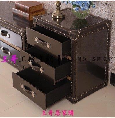 【王哥】歐式復古黑鈦不銹鋼鏡面床頭櫃客廳邊幾櫃子美式文件櫃電視櫃茶幾DX-118868