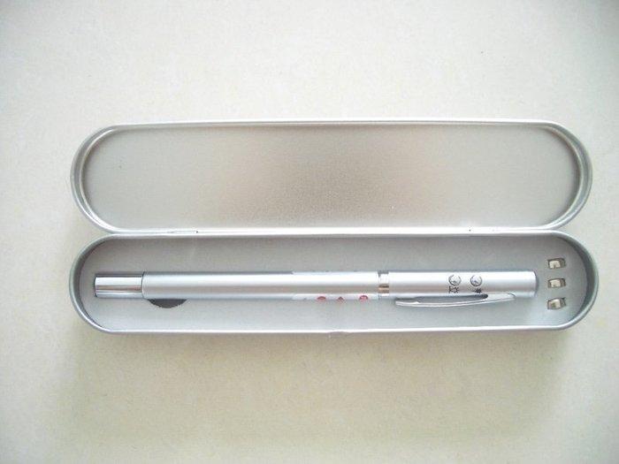 #6,5合1多功能 教鞭筆 (雙筆芯) ,LED白燈照明+雷射指示燈+伸縮指揮棒+原子筆+磁鐵,教學 簡報 緊急照明
