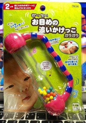 【晴晴百寶盒-日本代購】日本限量!賣完為止要買要快 安心 寶寶手柄 繽紛握手握柄 創意益智遊戲 禮物禮品CP值高J006