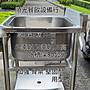 順光  優質水槽 不鏽鋼 【高品質/ / 全滿焊最...