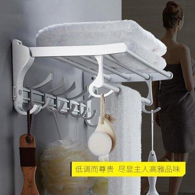 [優品購生活館]毛巾架免打孔太空鋁浴巾架浴室衛生間置物架折疊衛浴五金掛件單桿WY