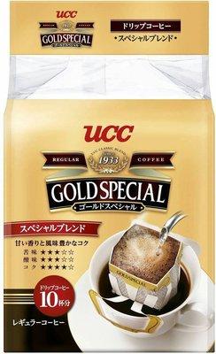 【日本進口】UCC濾掛式(掛耳式)咖啡~金色特別版KF008