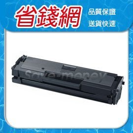 三星 SL-M2020 SL-M2020W SL-M2022 SL-M2022W 黑色環保碳粉匣 D111S 新版晶片