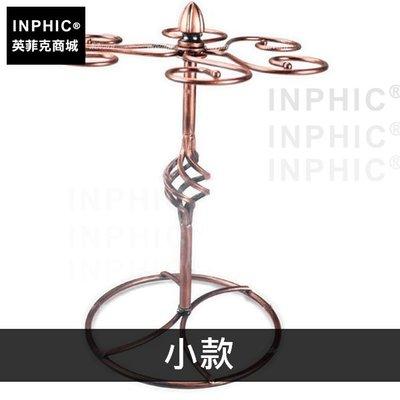 INPHIC-酒具掛杯架紅酒杯架鐵藝杯架高腳杯架可旋轉馬克杯架-小款_qPb7