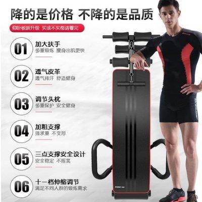 全館免運仰臥起坐健身器材家用腹肌板運動輔助器收腹多功能訓練套裝仰臥板WY  價格非常優惠喲