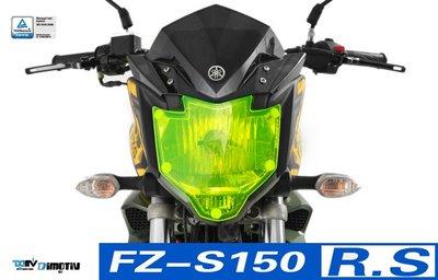 【R.S MOTO】YAMAHA FZ-S 150 FZS150 18-19 大燈護鏡 大燈保護 大燈護片 DMV