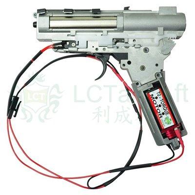 華山玩具LCT AK 3代 EBB 快拆式 Gear Box(含6顆6mm培林)