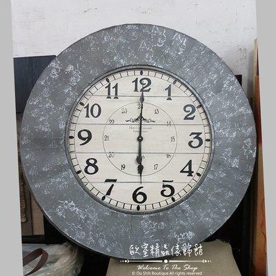~*歐室精品傢飾館*~美式鄉村 Loft工業 馬口鐵 復古 設計 簡約 數字 大壁鐘 時鐘 掛鐘 牆面 裝飾~新款上市~