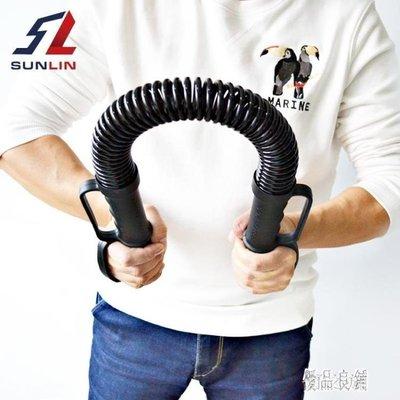 握力棒 臂力器30KG可調節50公斤擴胸肌訓練健身器材男40握力棒臂力