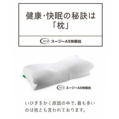 日本超熱賣~~SU-ZI 日本 Ama...