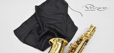 【現代樂器】日本Nonaka 野中 Vivace Alto Sax Swab 中音薩克斯風通條布