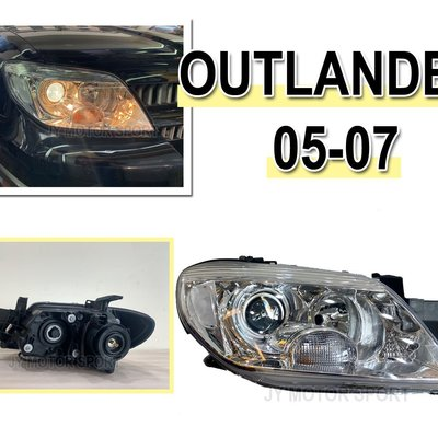 》傑暘國際車身部品《全新 三菱 OUTLANDER 05 06 07 年 晶鑽 原廠型 頭燈 大燈